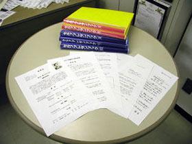 講座修了後に成果物として手に入る5つの強力ツール(セルフ・プレゼンブック)